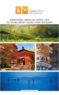 Asie Infiny brochure